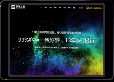 H5网页设计