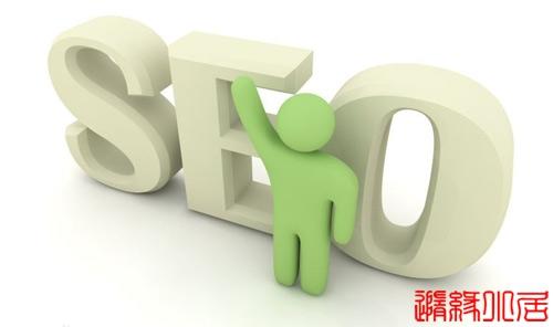网站SEO优化的瓶颈如何去突破?